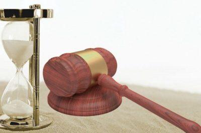 Elhalasztották a közigazgatási bíróságokról szóló törvény hatálybalépését