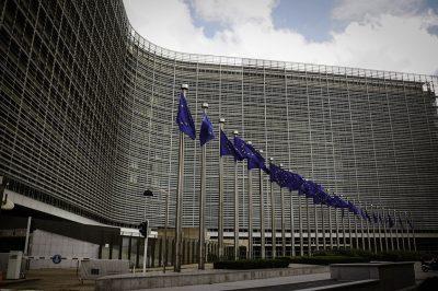 Könnyebbé tenni az EU közbeszerzési gyakorlatának megismerését