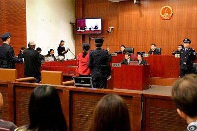A bírói függetlenség burzsoá ámítás - vélekedik Kína főbírája