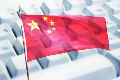 Bűnmegelőző kémszoftvert fejleszt Kína